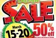 NCCC Araw ng Dabaw Sale