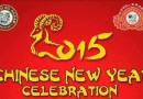 Chinese New Year Celebration in Davao
