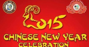 Chinese New Year 2015