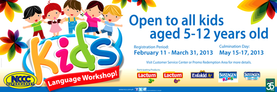 Kids Language Workshop