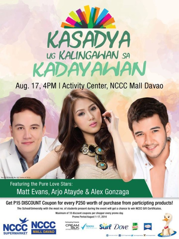 NCCC Kadayawan celebrity shows
