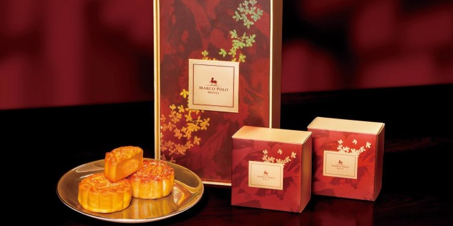 Osmanthus Gold Mooncakes for the Mid-Autumn Festival (Photo from Marco Polo Davao)