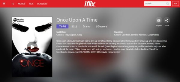 iflix-once-upon-a-time