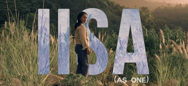 iisa as one human rights film