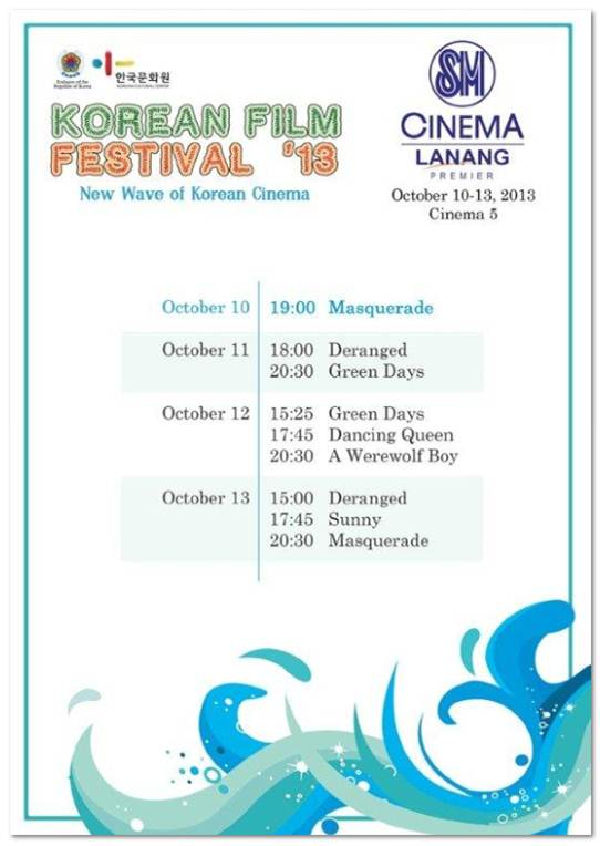 movie schedule for 2013 korean film festival at sm lanang premier