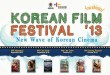 korean film festival sm lanang premier october 10-13 2013 free admission