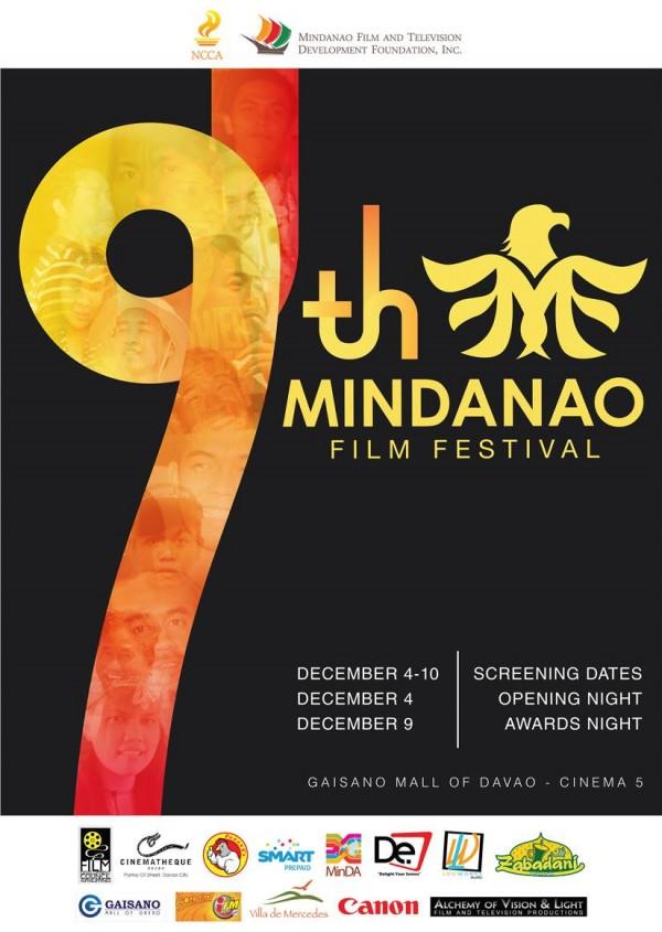 mindanao film festival gaisano mall davao