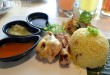 vikings hainanese chicken rice